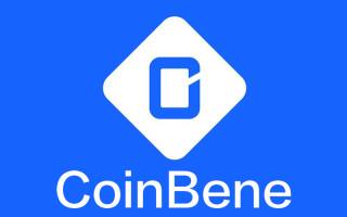 CoinBene – полный обзор характеристик и возможностей биржи