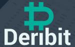 Deribit – обзор характеристик и отзывов о бирже