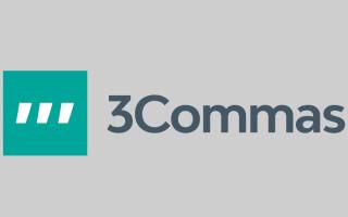 3Commas – инструкция по регистрации и автоматической торговле