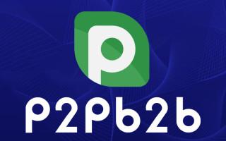p2pb2b – детальный разбор возможностей и характеристик биржи