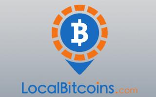 LocalBitcoins – обзор возможностей децентрализованной P2P-площадки