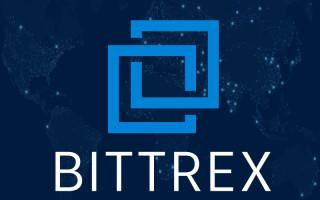 Bittrex – обзор характеристик и возможностей криптобиржи