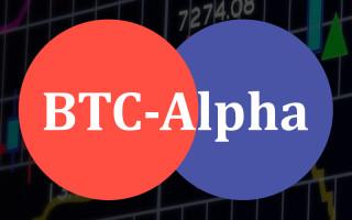 BTC-Alpha – обзор характеристик и возможностей биржи криптовалют