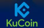 Kucoin – подробный обзор характеристик и возможностей биржи