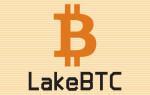 LakeBTC – обзор характеристик и отзывы о бирже