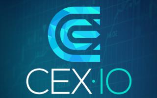 CEX.io – полный обзор характеристик и отзывов о бирже
