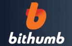 Bithumb – полный обзор возможностей и характеристик биржи