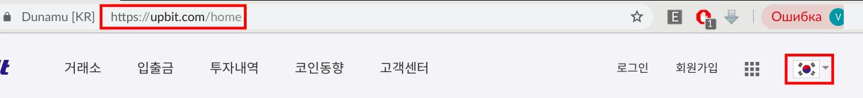 Корейская версия сайта