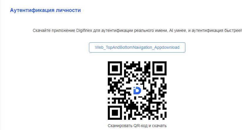 Ссылка на приложение