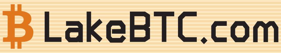 Биржа LakeBTC