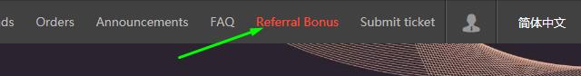 Реферальные бонусы