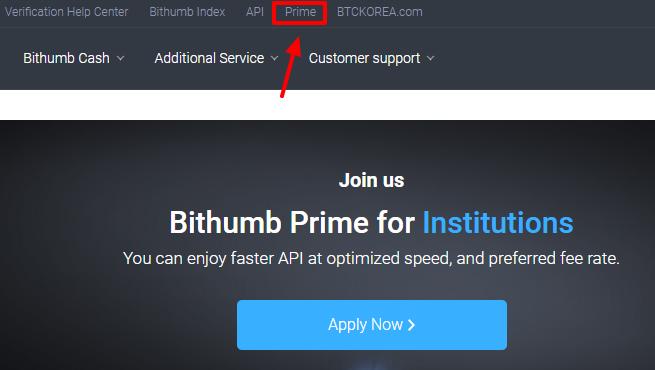 Bithumb Prime