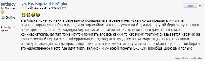 Отзыв от Ratimov